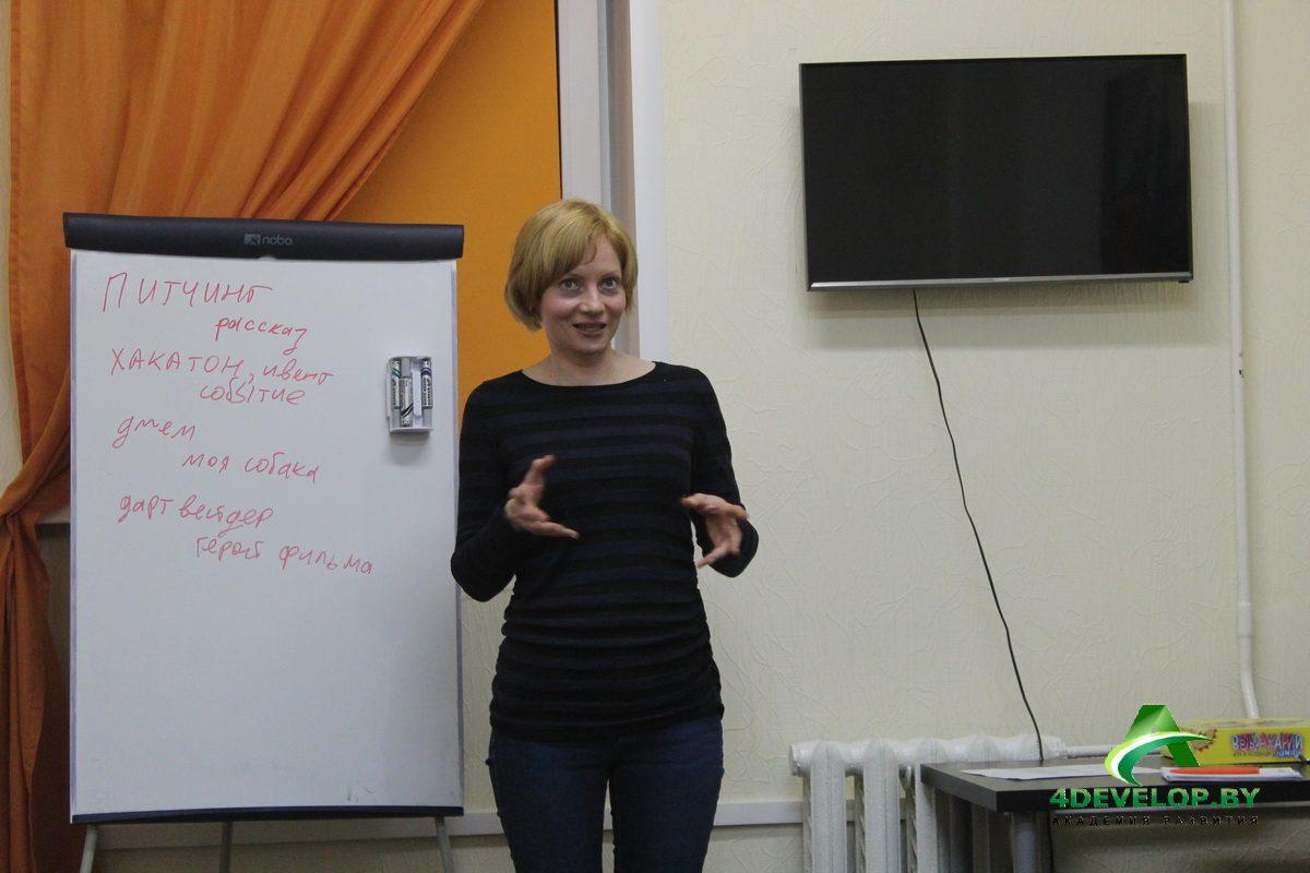 курсы ораторского искусства 2