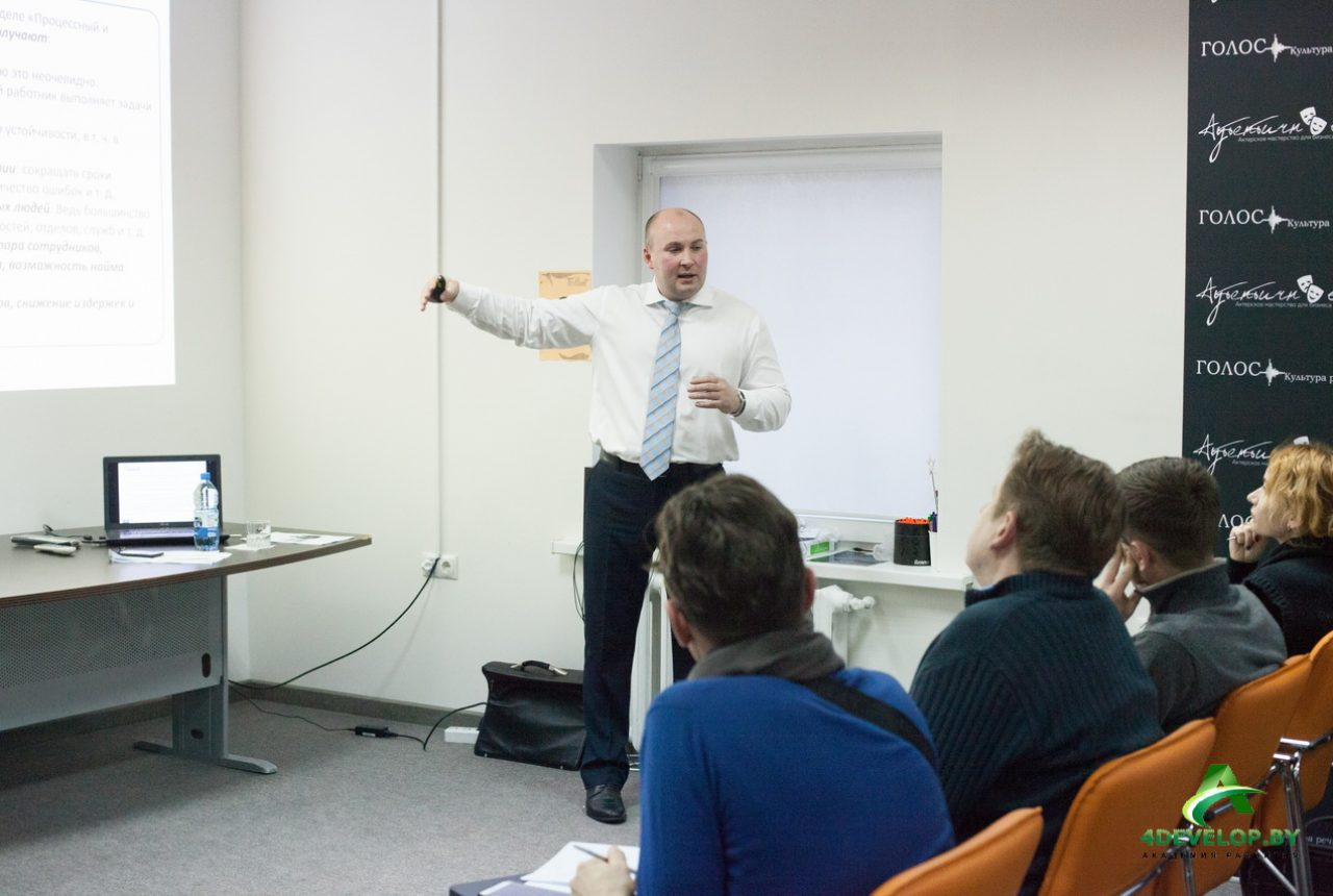 Описание бизнес-процессов 12