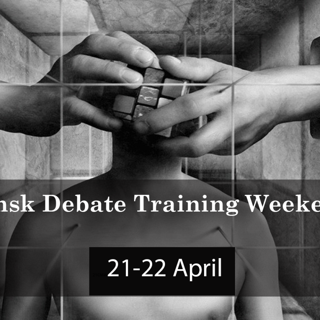 Minsk Debate Training Weekend
