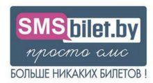 СМСбилет.бу