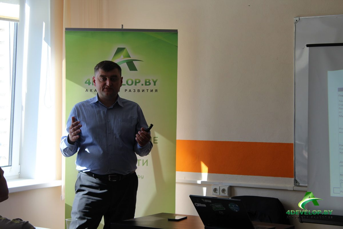 Инвестирование в Беларуси 4