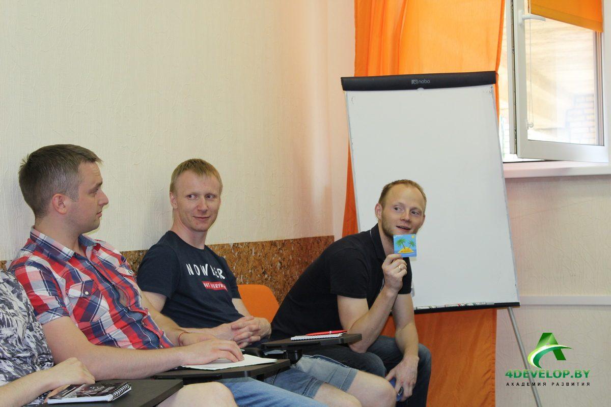 Ораторские курсы в Минске 1