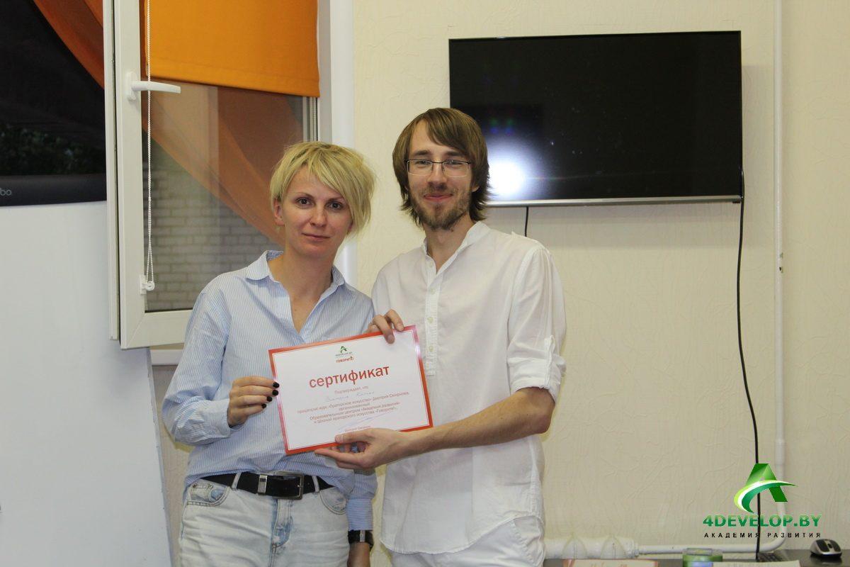 Ораторские курсы в Минске 10