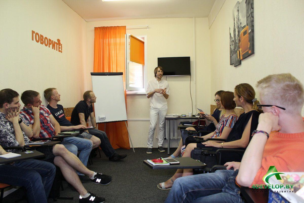 Ораторские курсы в Минске 2