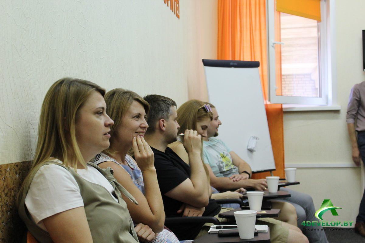 Ораторское искусство Минск 1