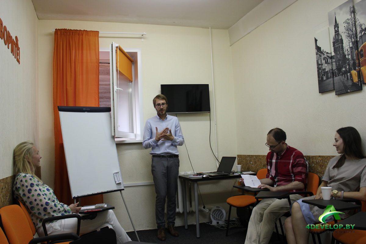 Ораторское искусство курс 2