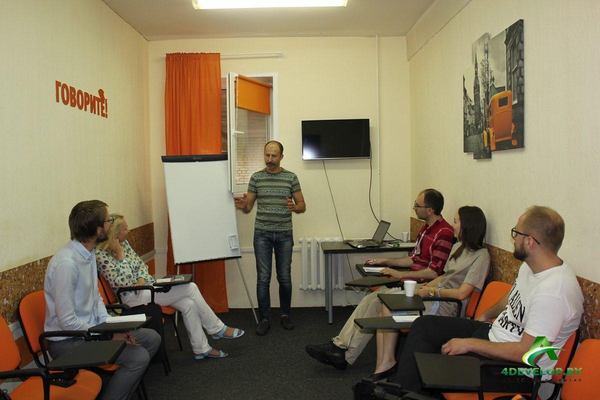 Ораторское искусство курс 3