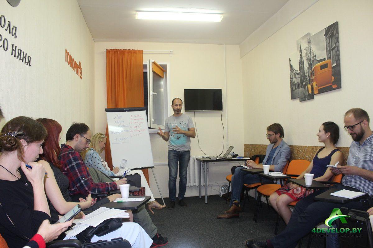 Ораторское искусство курс 9