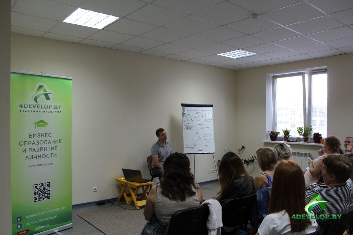 Терапевтическая группа Виталий Бамбур 1