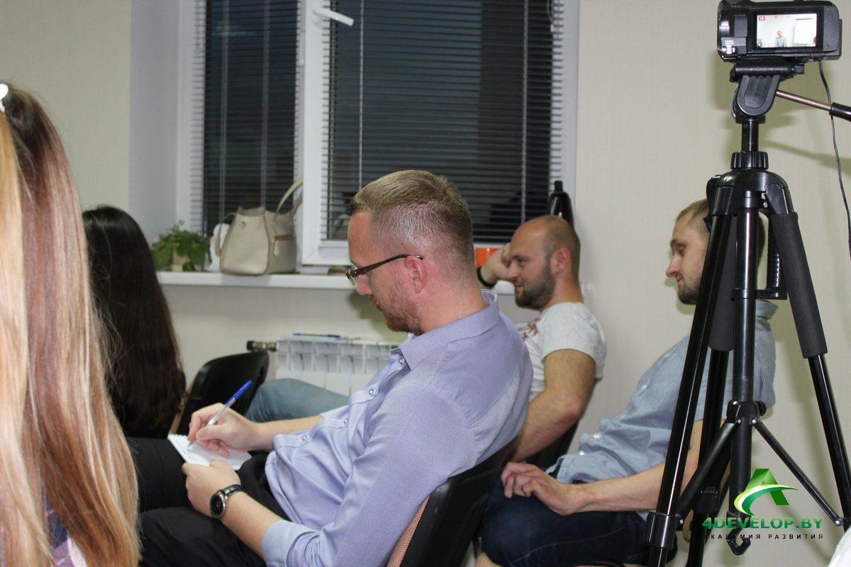Терапевтическая группа Виталий Бамбур 15