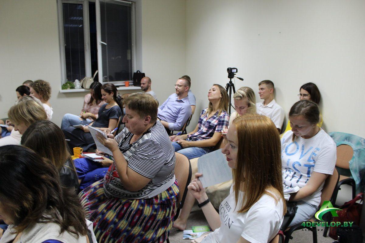 Терапевтическая группа Виталий Бамбур 16