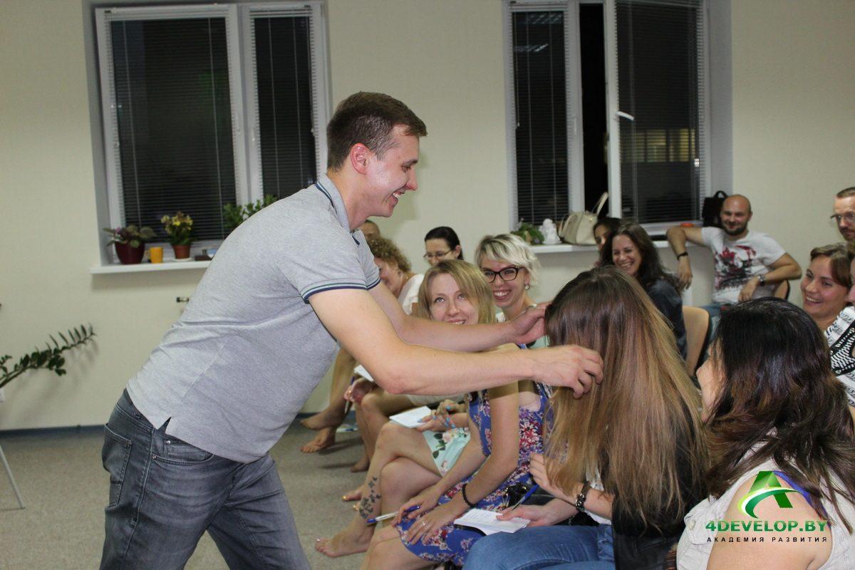 Терапевтическая группа Виталий Бамбур 18