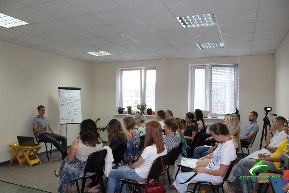 Терапевтическая группа Виталий Бамбур 2