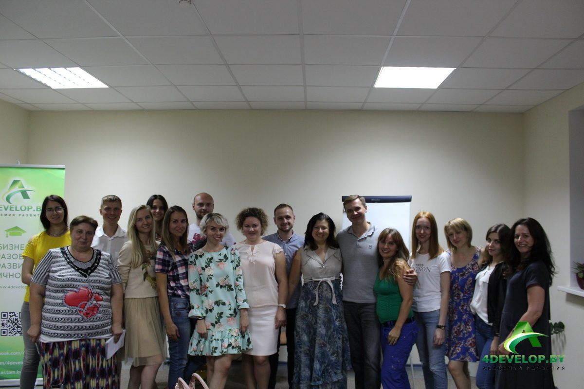Терапевтическая группа Виталий Бамбур 21