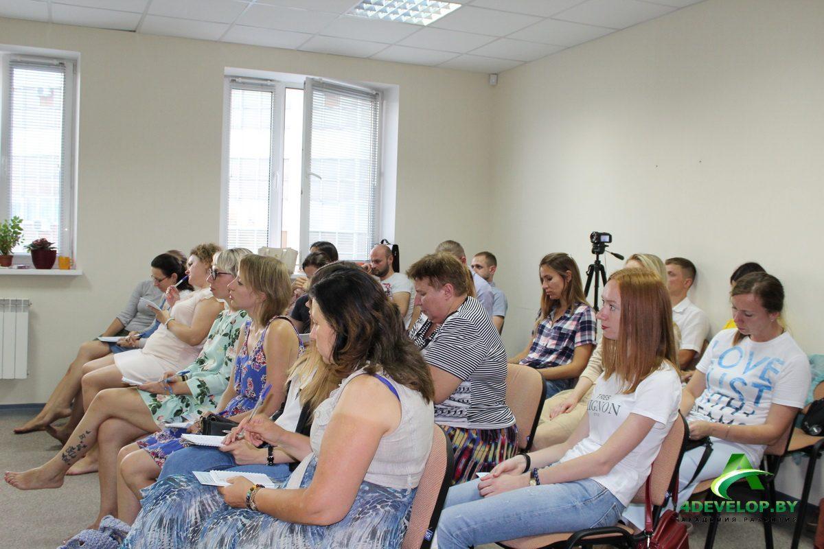 Терапевтическая группа Виталий Бамбур 6