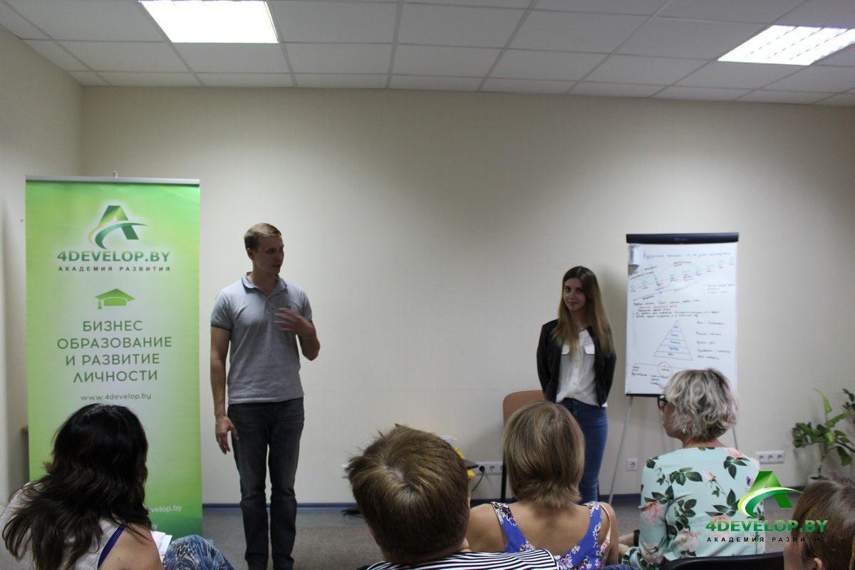 Терапевтическая группа Виталий Бамбур 8