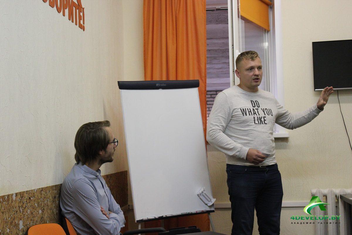 Ораторское искусство в Минске 1