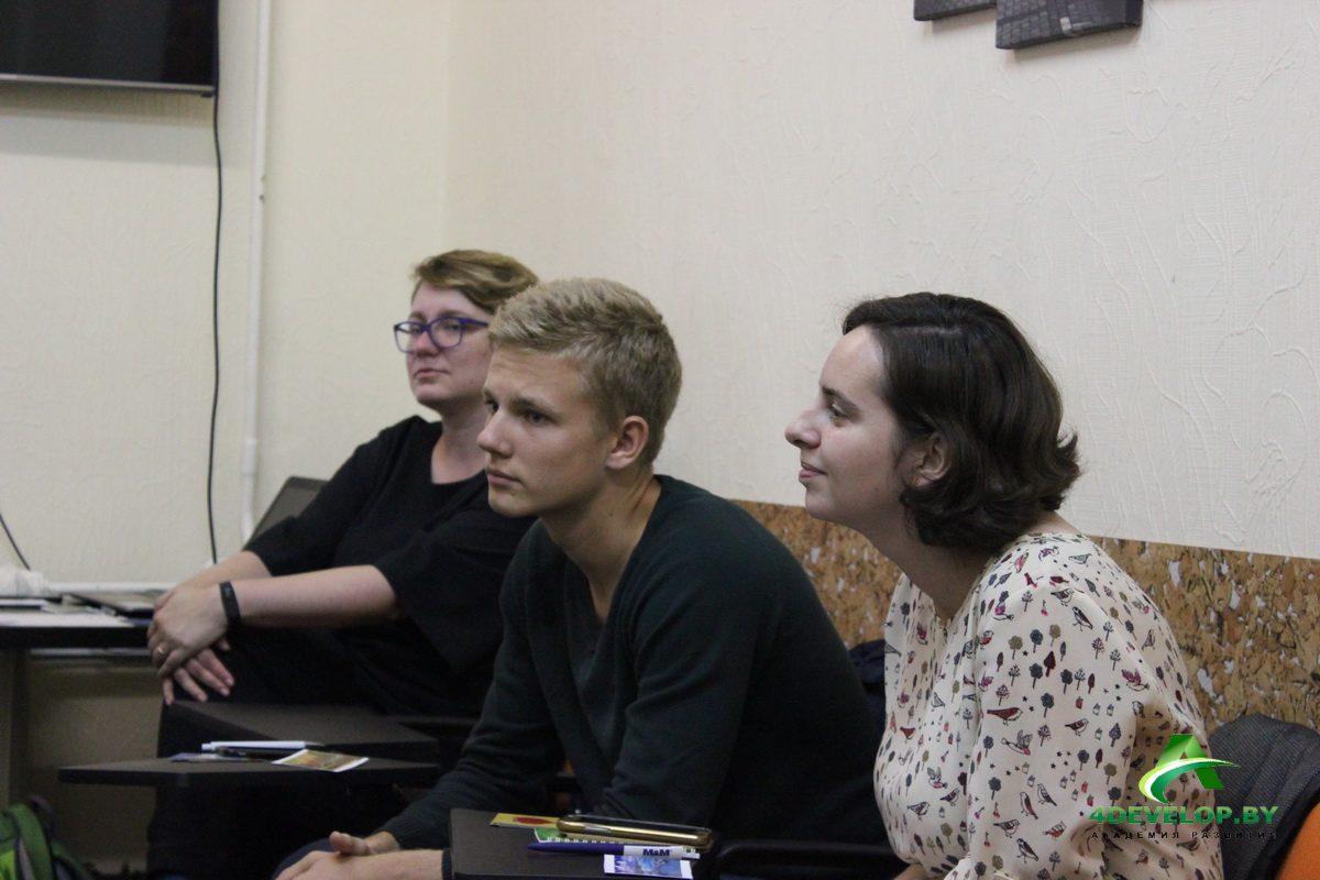 Ораторское искусство в Минске 2