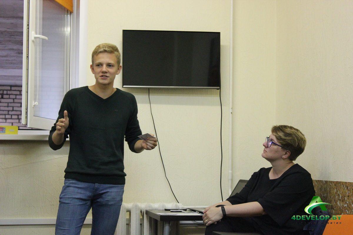 Ораторское искусство в Минске 3