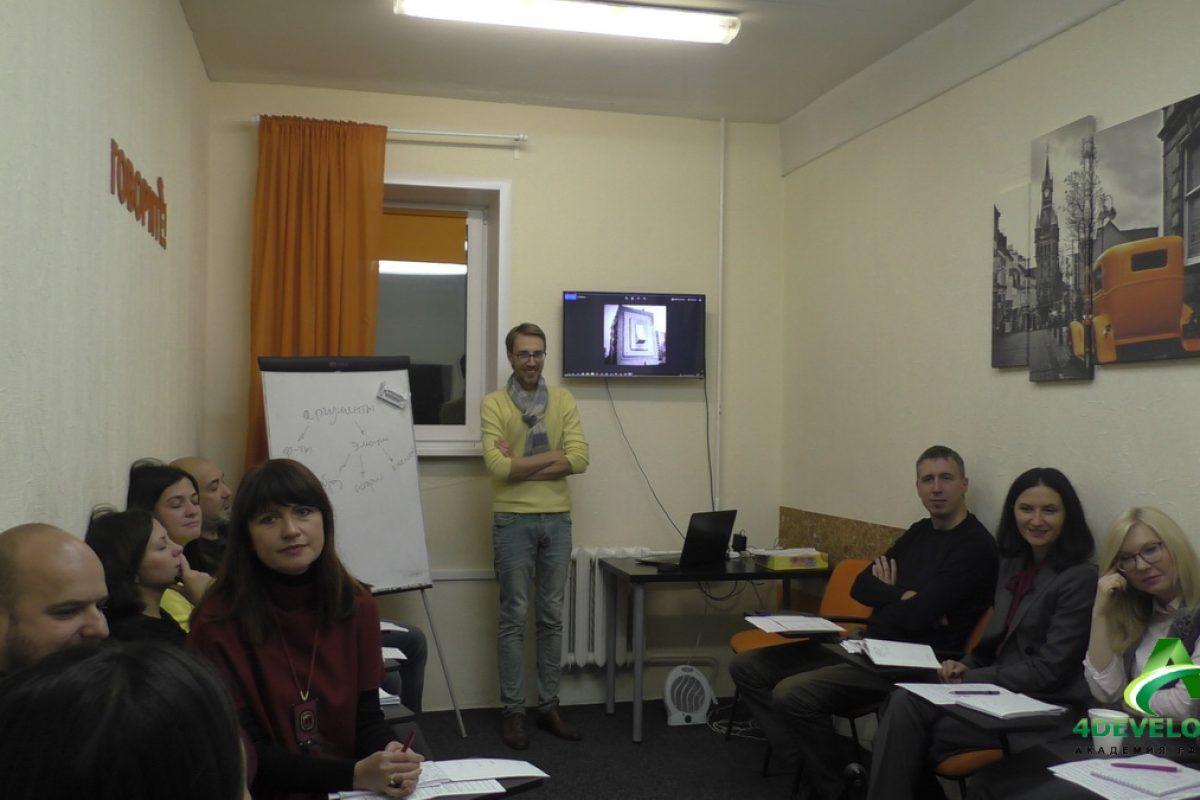 ораторское мастерство 1