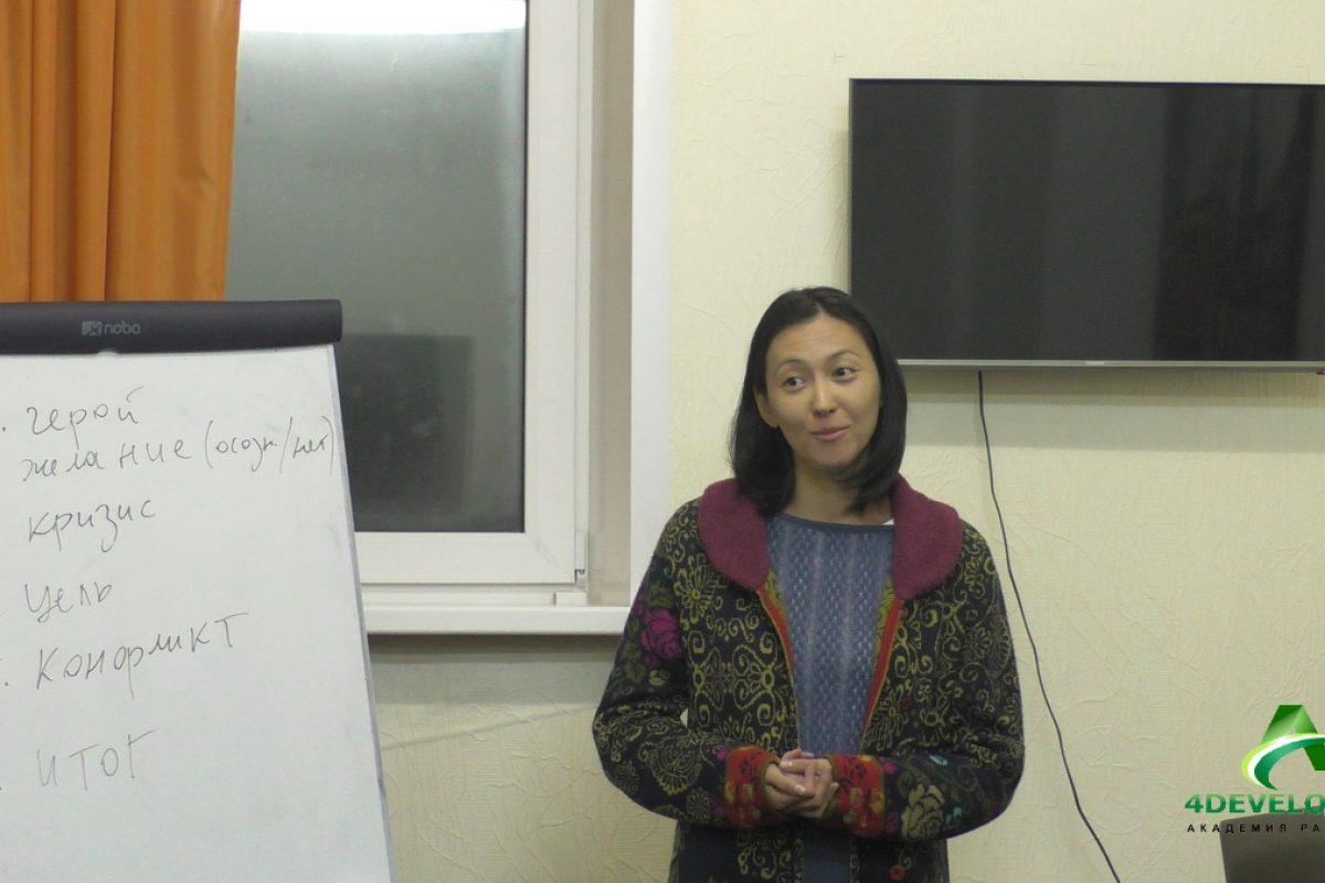 ораторское мастерство 11