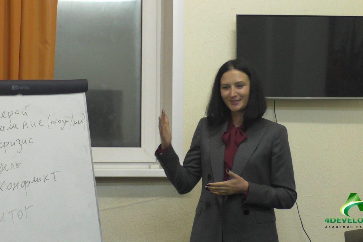 ораторское мастерство 12