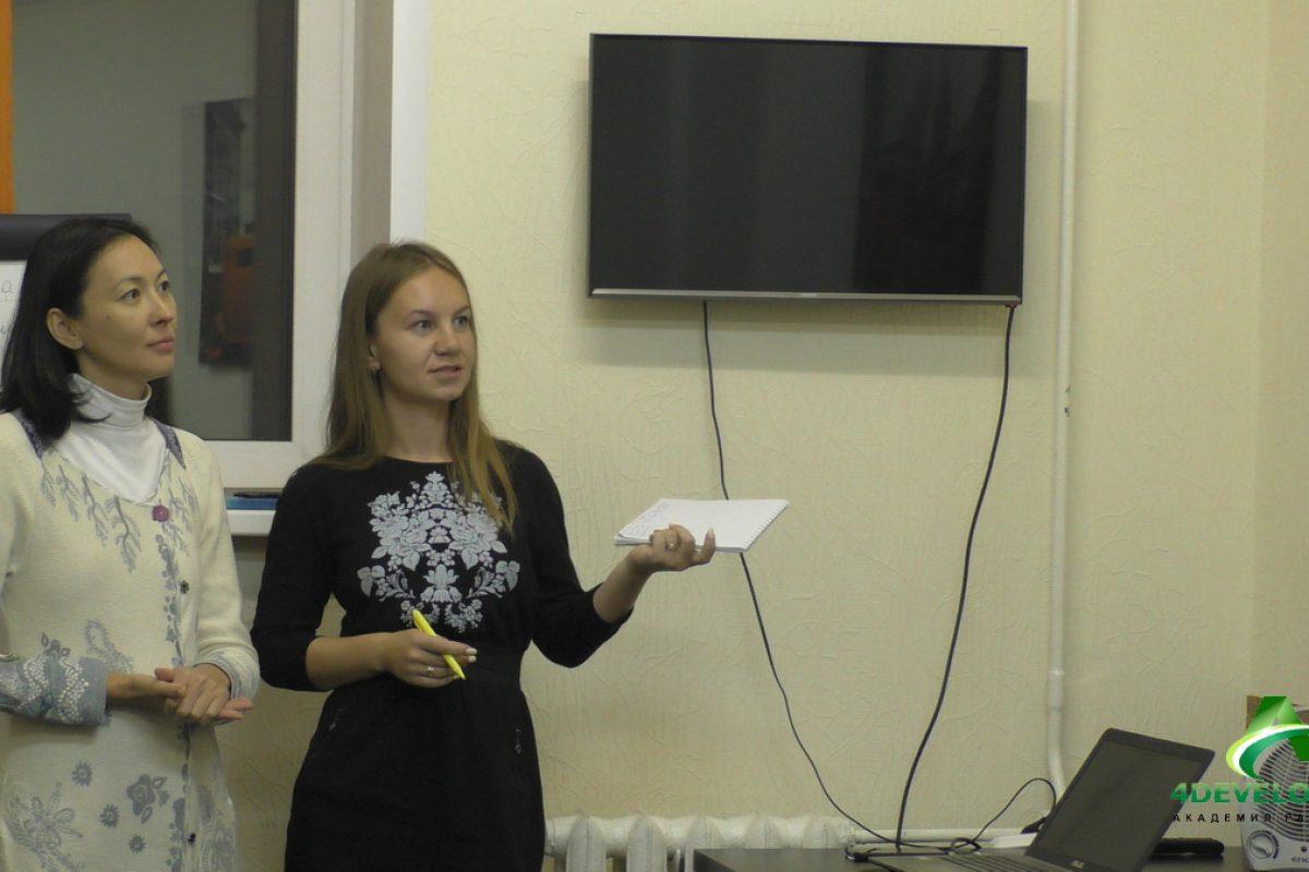 ораторское мастерство 20