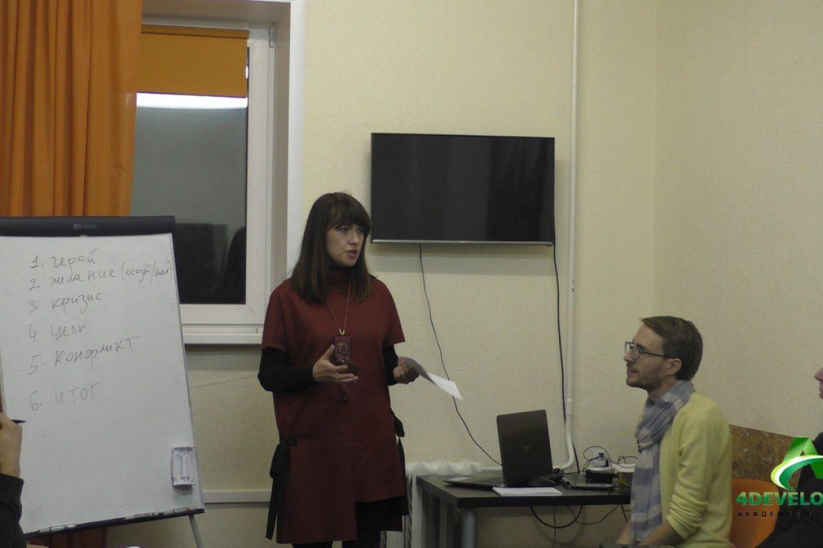 ораторское мастерство 4