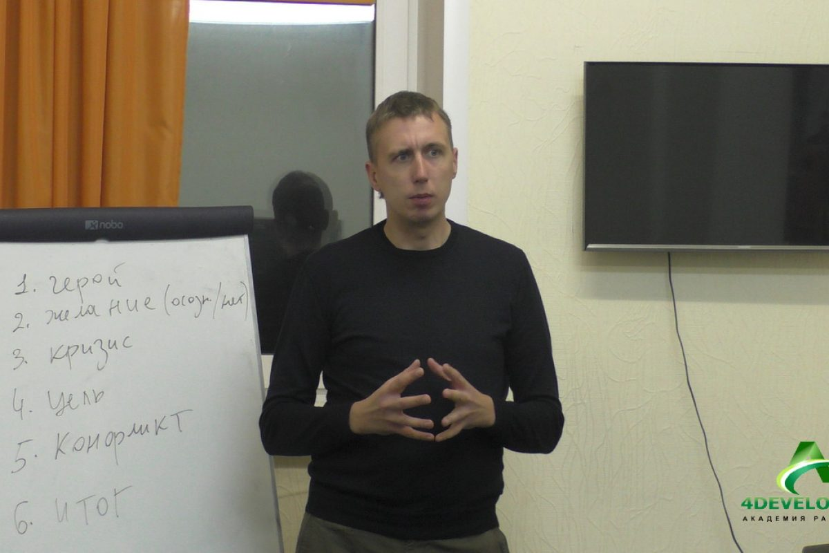 ораторское мастерство 5
