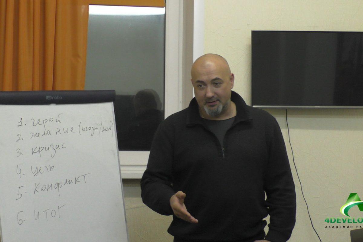 ораторское мастерство 6