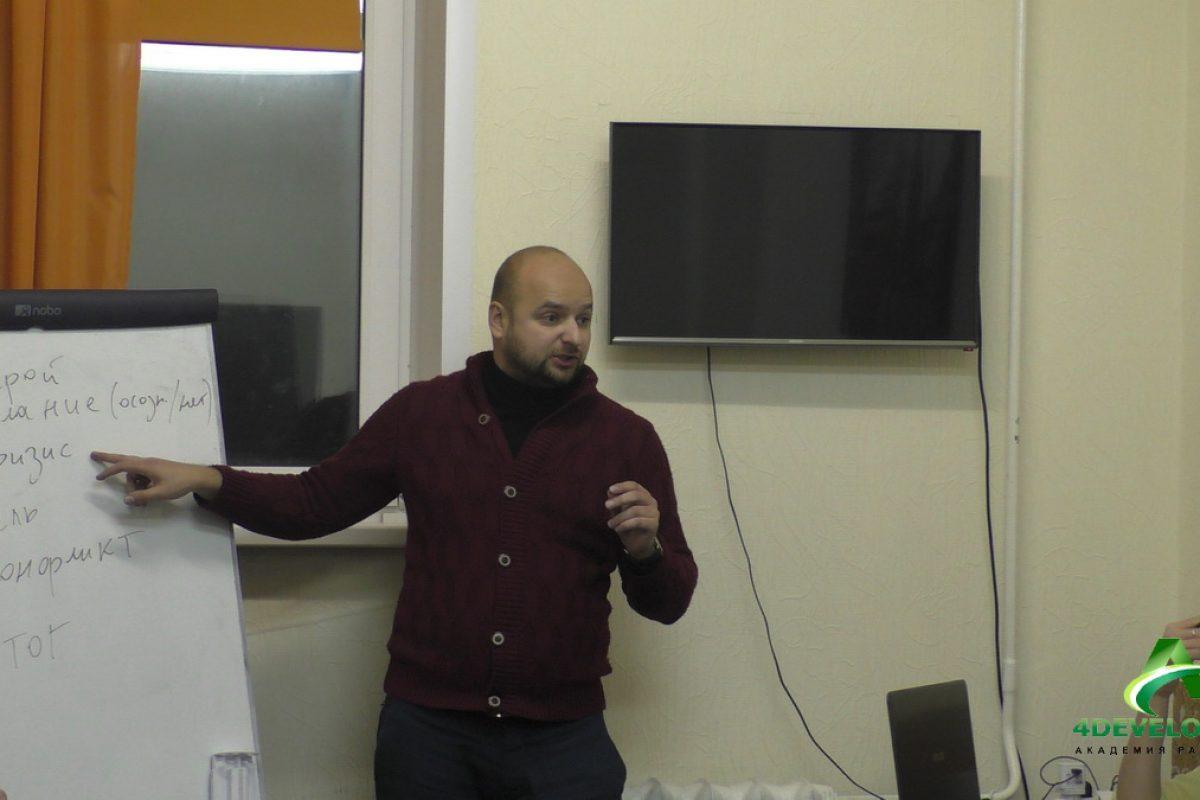 ораторское мастерство 7