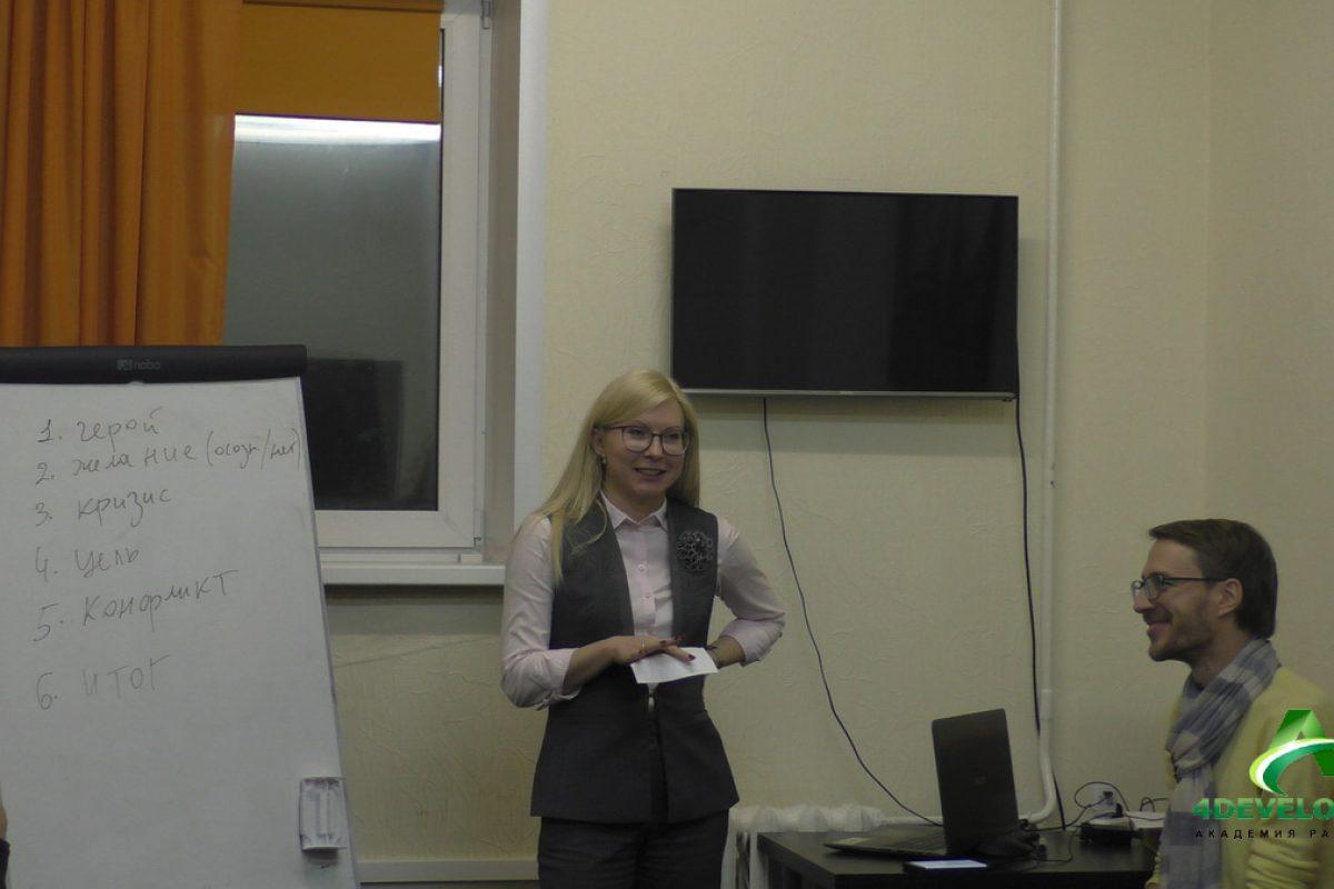 ораторское мастерство 8