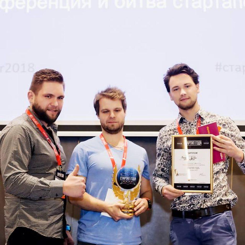1 место Виктор Зубик