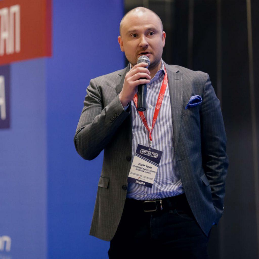 Вадим Федчин