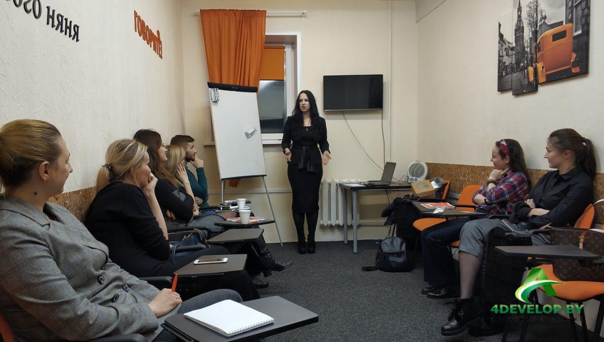 ораторское мастерство 15