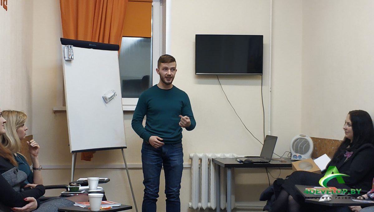 ораторское мастерство 16