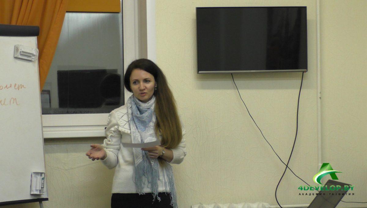 ораторское мастерство 3