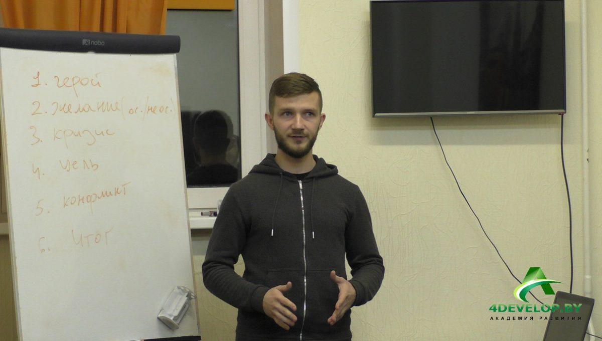 ораторское мастерство 9