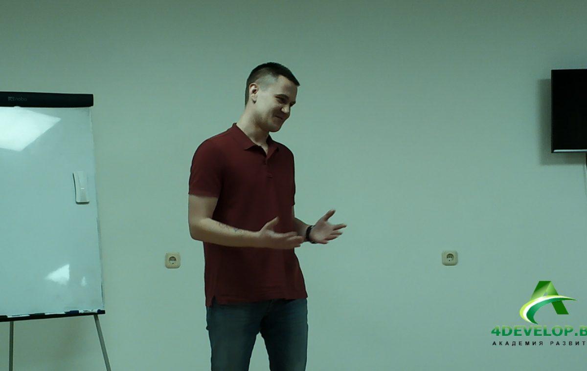 Курсы ораторского искусства 5