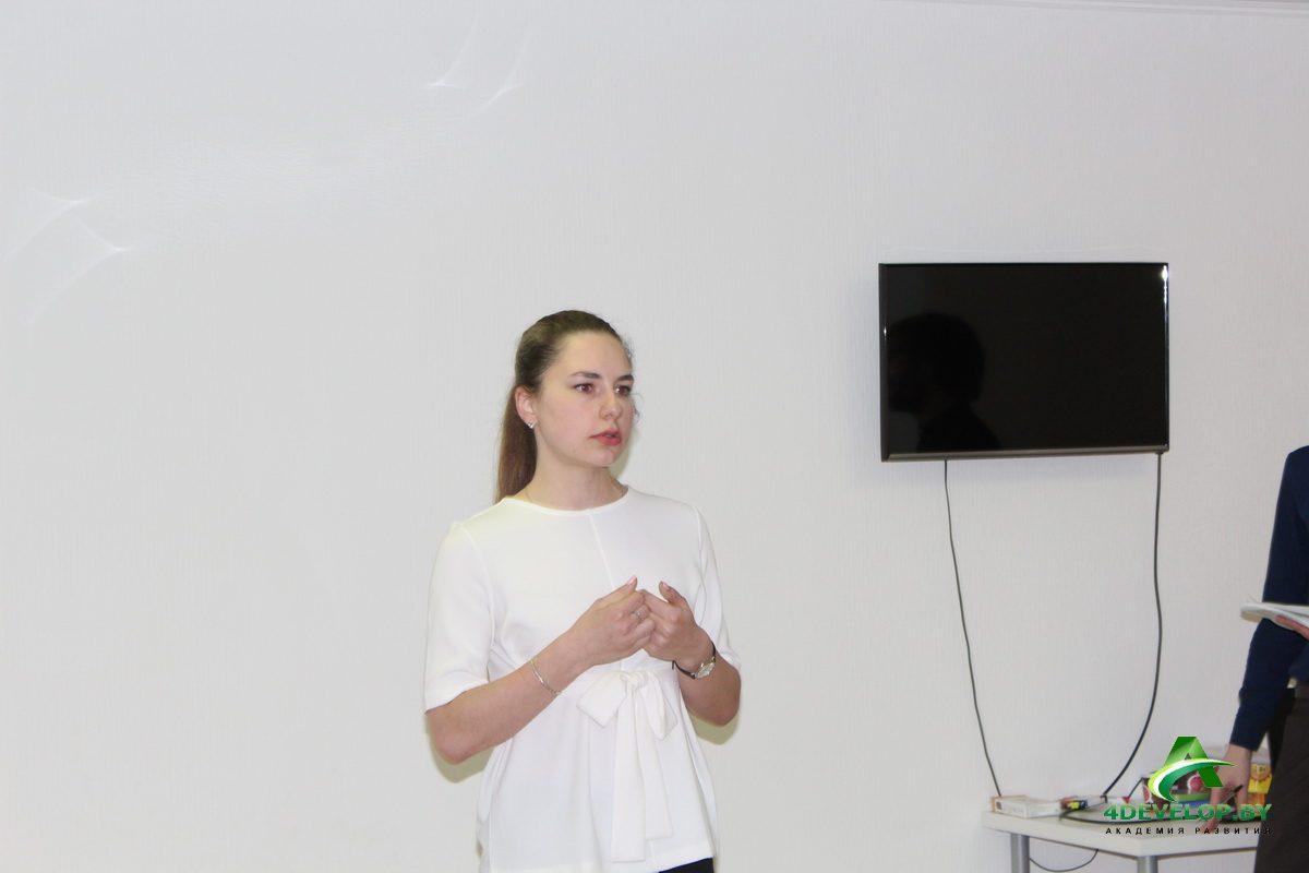 Ораторское искусство 11
