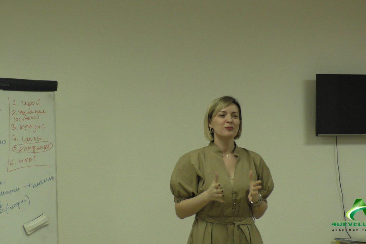 Ораторское искусство 2