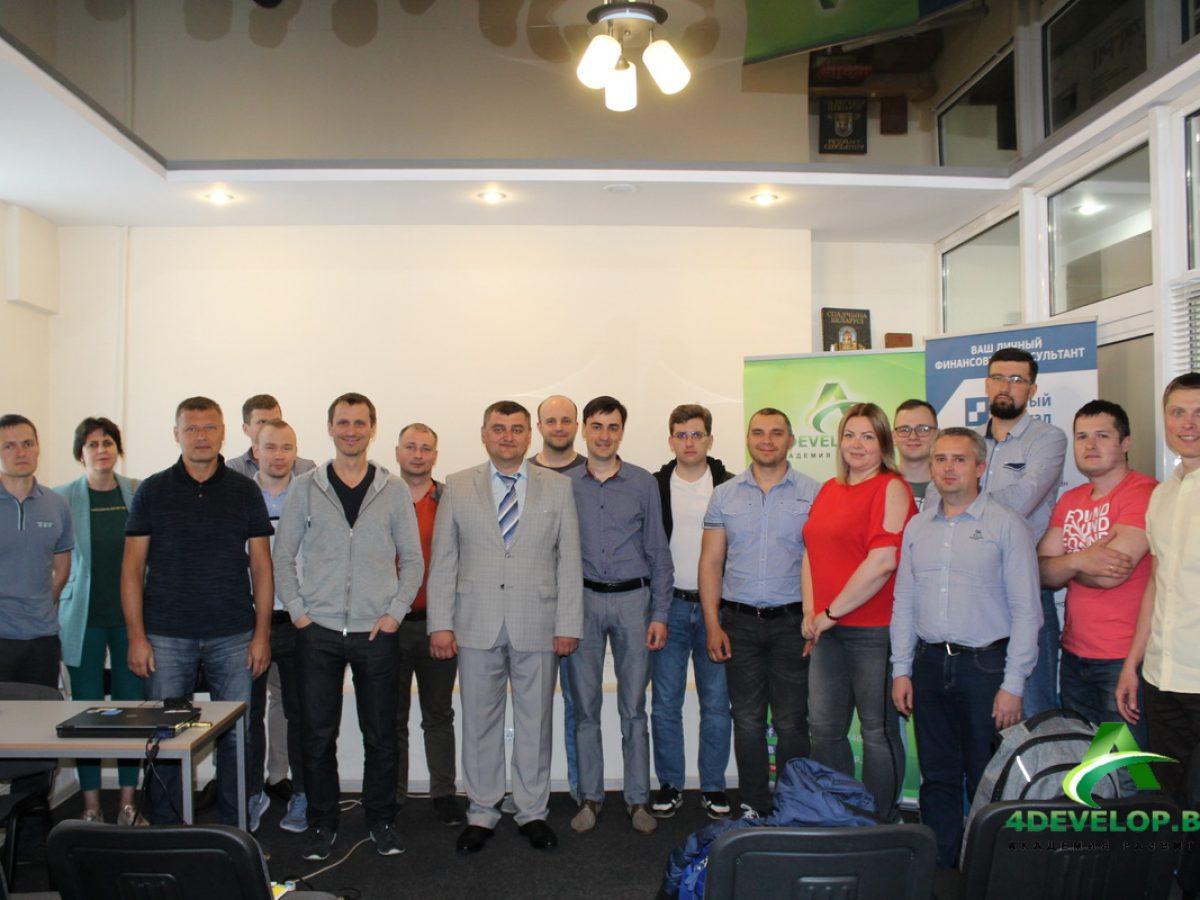 Инвестирование в Беларуси и за рубежом 9