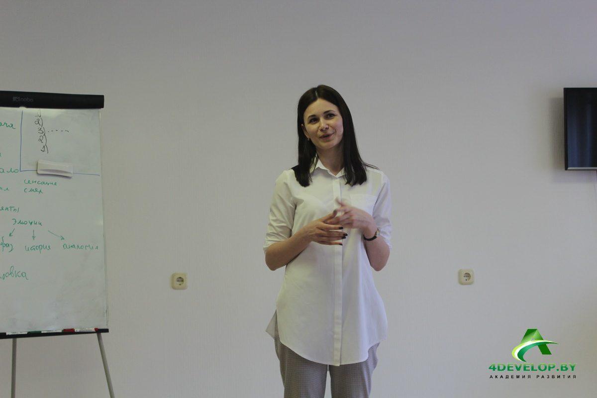 курсы ораторского искусства 6