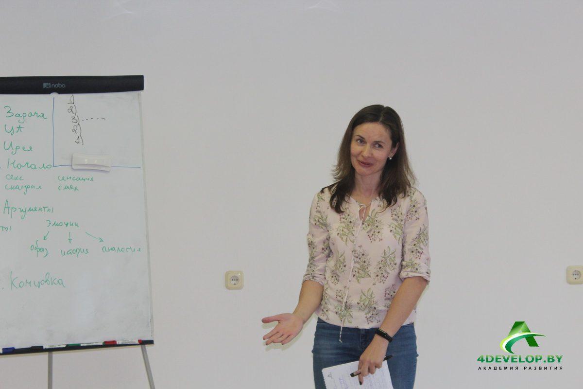 курсы ораторского искусства 9