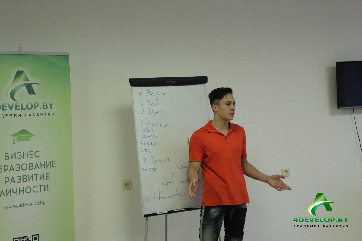 Ораторское искусство курс 13