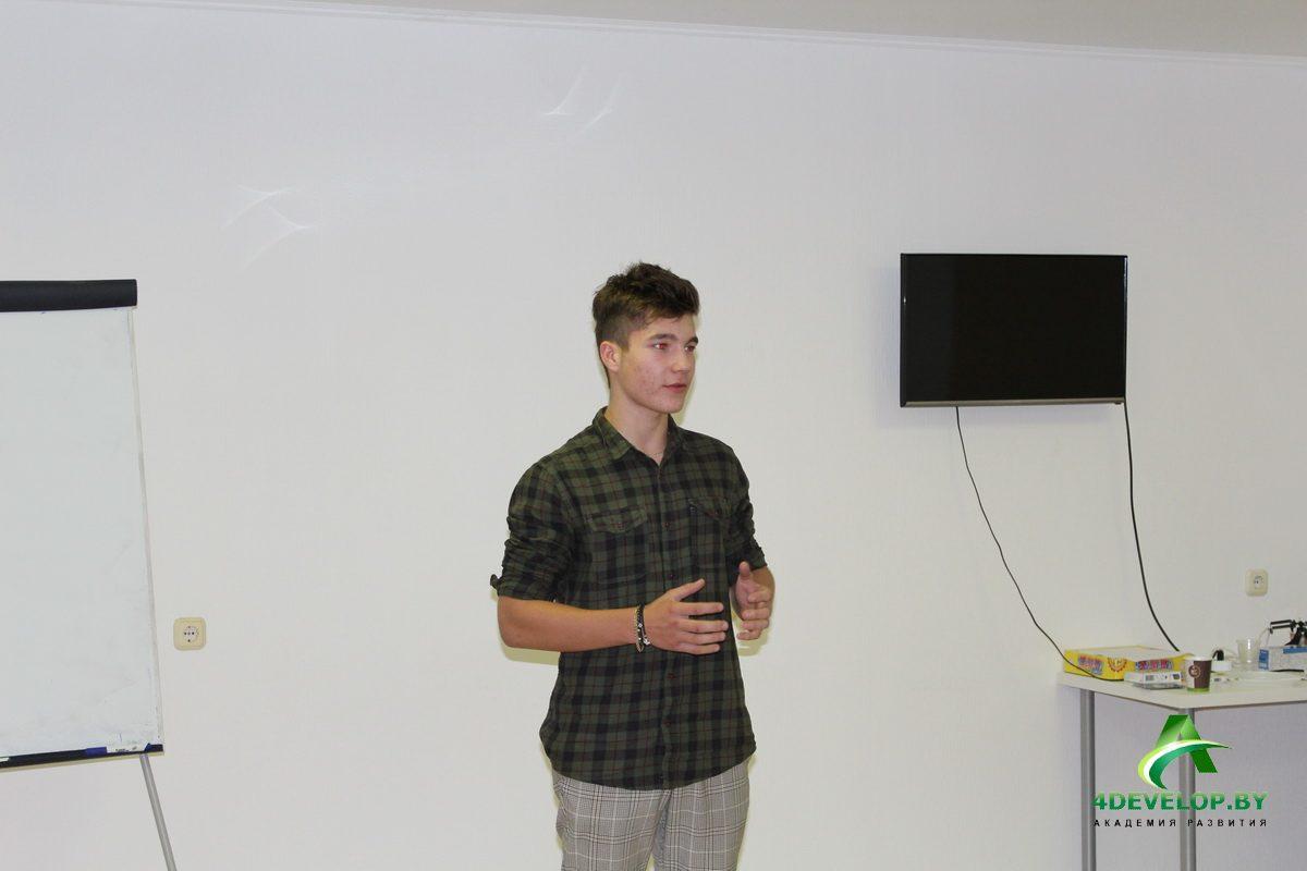 ораторское мастерство минск 5
