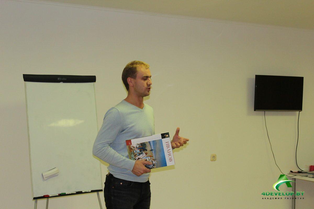 ораторское искусство курсы 3