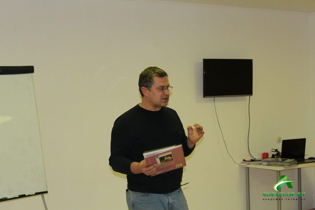 ораторское искусство курсы 6