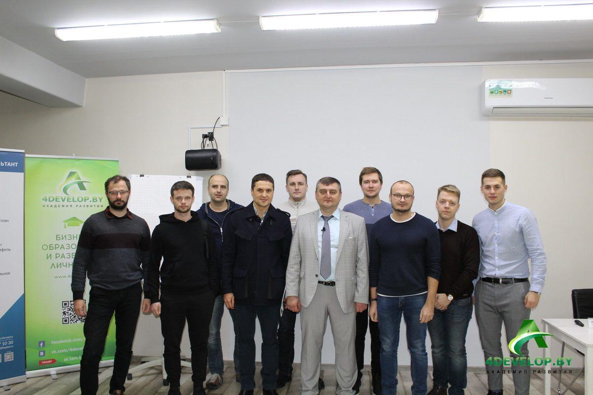 инвестирование в Беларуси 13