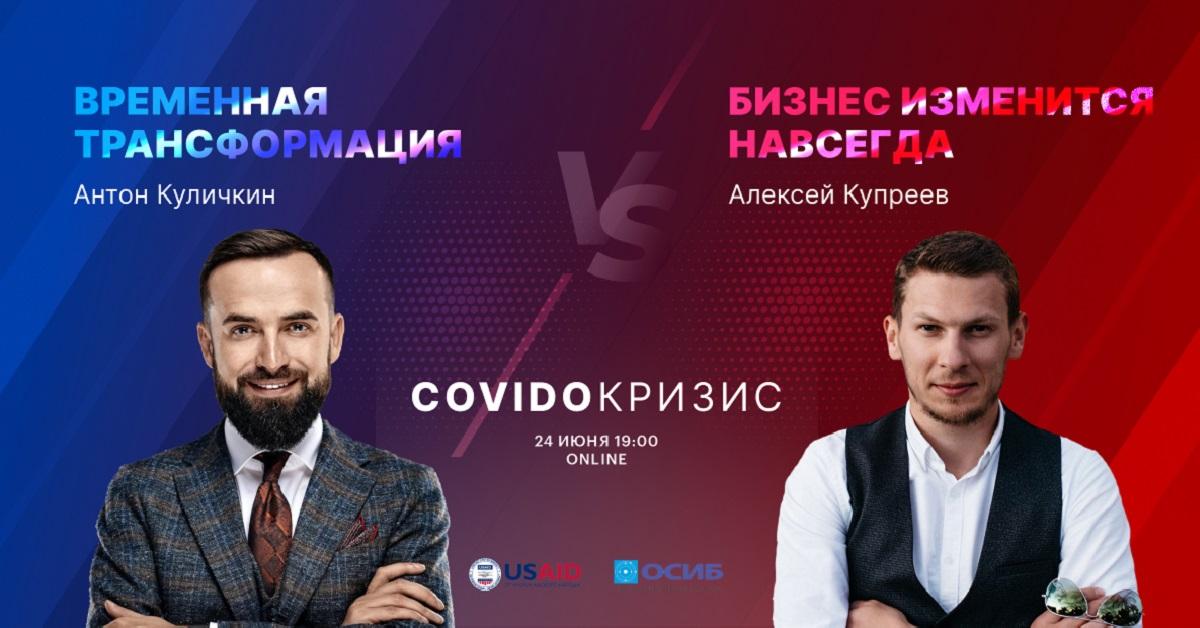 Бизнес-бой июня Антон Куличкин и Алексей Купреев